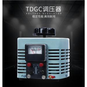 TDGC2-0.5KVA/500VA AC REGULATOR 0-250V  0-300V With Pure Copper Wiring