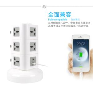 HB-S POWER SOCKET with USB