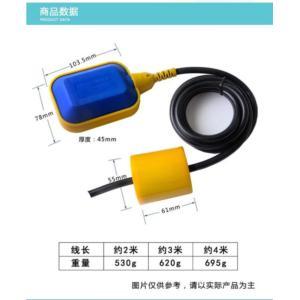 HBFS Float Switch AC 125V/250V