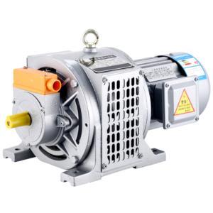 Three phase speed regulating electromagnetic motor