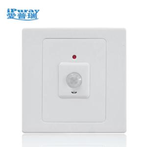 wall mount PIR motion sensor