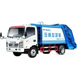 5m3Compression garbage truck