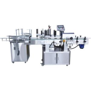 Automatic Round Bottle Labeling Machine LT-200