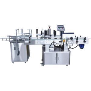 Automatic Round Bottle Labeling Machine LT-200