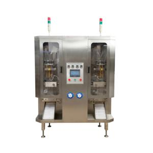 High Speed Automatic Liquid Packaging Machine HP2-1000