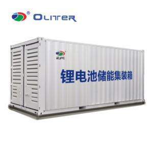 MW grade lithium battery storage