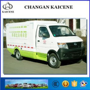Changan Sepcial Vehicles