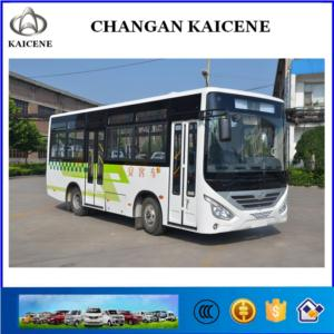 Changan 7.3m City Bus