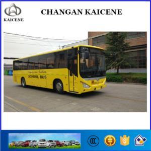 Changan 62 Seats Commuter Bus