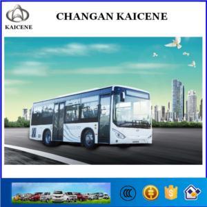 Changan 7.5m City Bus