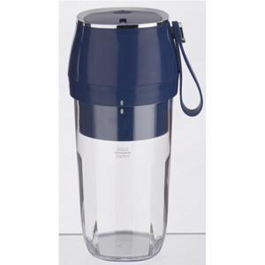Rechargable mini blender
