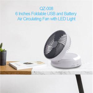 Qbill Rechargeable Foldable USB and battery air circulating fan