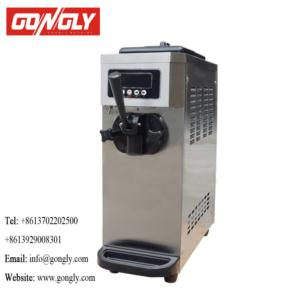 Countertop single flavor soft ice cream machine