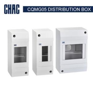 CQMG05 Distribution Box