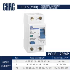 LEL5 (Y30) 1kA Residual Current Circuit Breaker