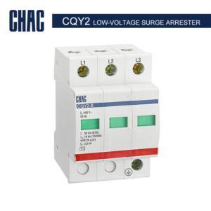 CQY2 Low-Voltage Surge Arrester