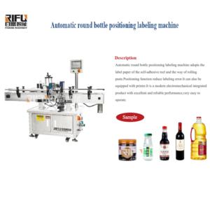 Automatic round bottle positioning labeling machine