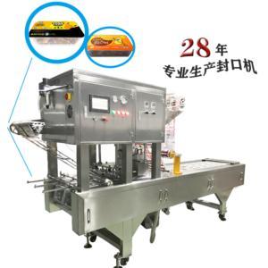 box vacuum sealing machine