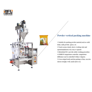Powder vertical packing machine