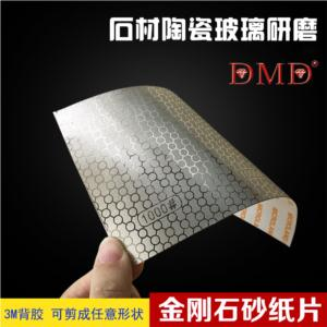 Diamond sandpaper