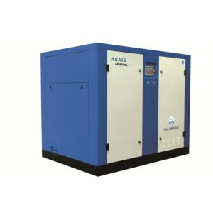 TRENTY OIL-FREE SCREW AIR COMPRESSOR