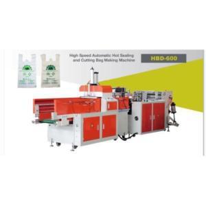 Automatic hot sealing and cutting Bag Making Machine