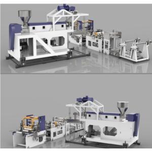 PLA Biodegradable Extrusion Lamination Machine