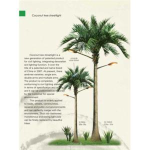 Coconut tree streetlight