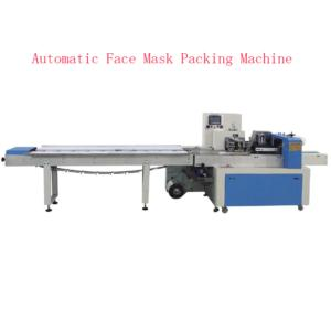 Automatic pillow face mask packing machine