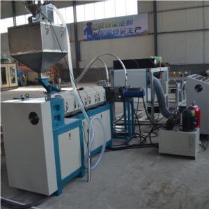 Meltblown cloth production line