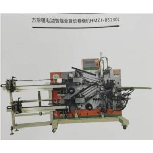 Intelligent fully automatic winding machine HM for square lithium battery