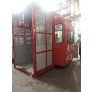 elevator for goods and passengers