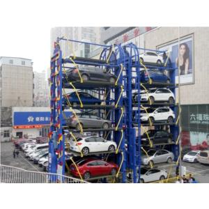 Vertical Rotary smart car parking equipment for 12 SUV cars
