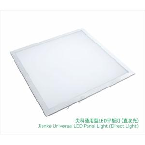 Universal LED Panel Light (Direct Light)