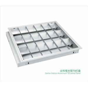 Matte Aluminum T8 Lamp Panel