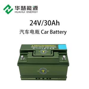 Lithium car starting battery-24V30Ah
