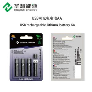 USB rechargeable lithium battery AA