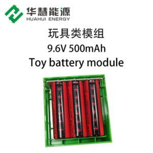 9.6V500mah Toy Battery Module