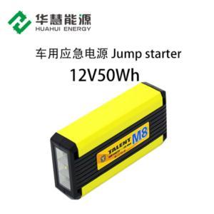 M8 Multi Function Portable Jump Starter