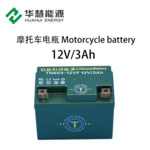 Lithium motorcycle starting battery-12V3Ah