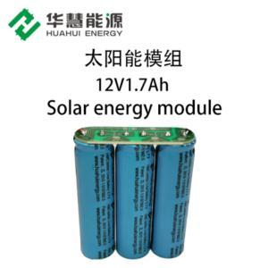 12V1.7Ah Solar Energy Module