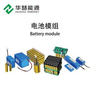Battery module