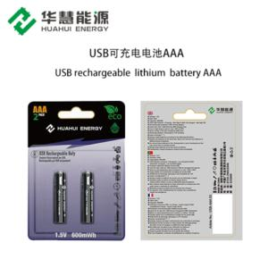 USB rechargeable  lithium  battery AAA