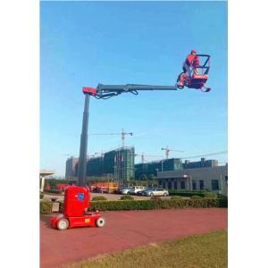 Self-propelled Aerial