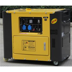 low noise generator set