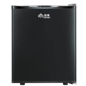 Factory Custom Noiseless Thermoelectric Mini Small Hotel Refrigerators 26L