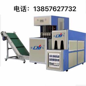 QCL-2000 Blow Moulding Machine