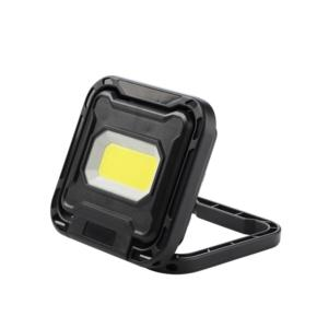 Multifunction Work Light