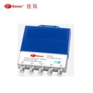 Waterproof Diseqc Switch