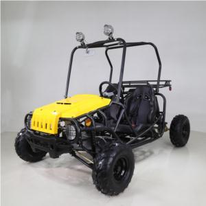 ATK125-A yellow